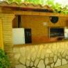 Alojamiento Rural Macarena