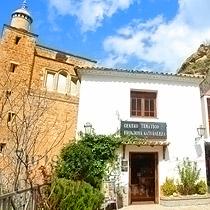 Museos monumentos y centros de cazorla y la sierra de for Oficina turismo cazorla